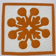 ウルのミニタペオレンジ